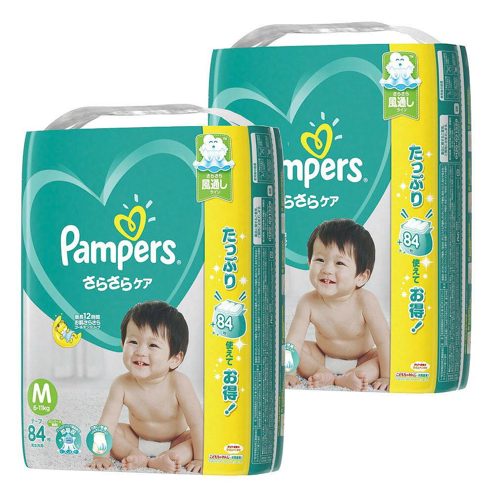 【8枚増量】【テープタイプ】パンパース さらさらケア テープ Mサイズ 168枚(80枚+4×2) 紙おむつ箱入り