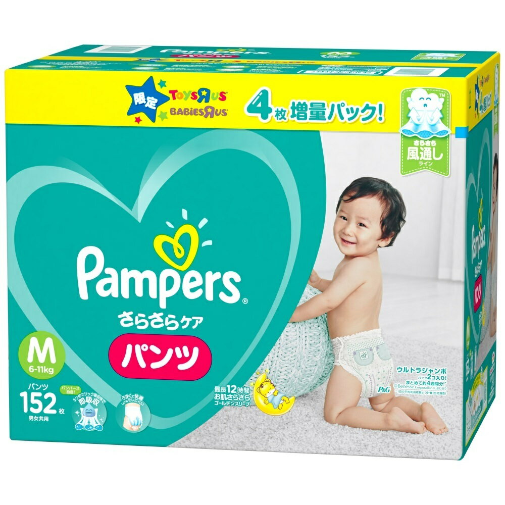 【4枚増量】【パンツタイプ】パンパース さらさらケア パンツ Mサイズ 152枚(74枚+2×2) 紙おむつ箱入り