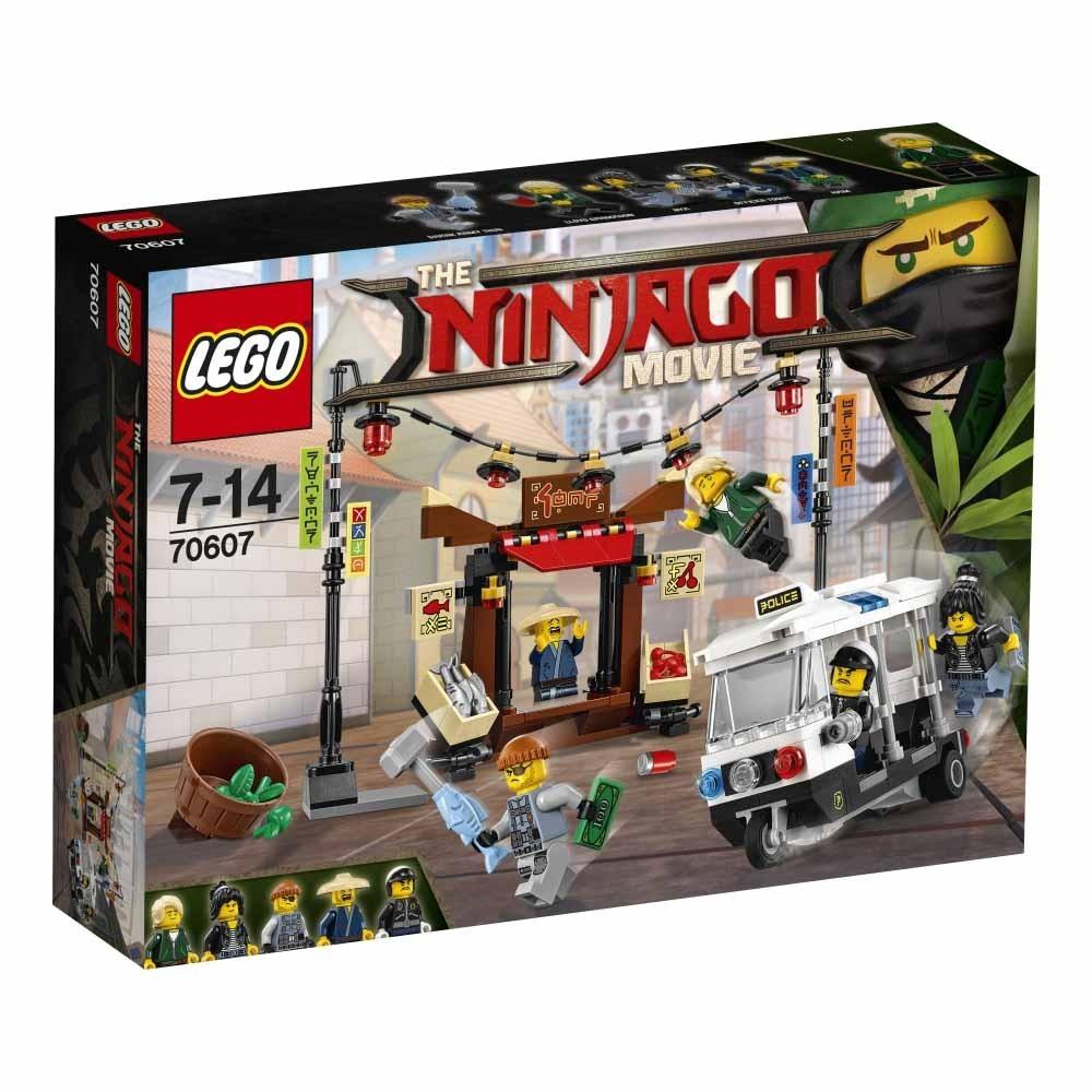 レゴ ニンジャゴー 70607 ニンジャゴーシティの街角