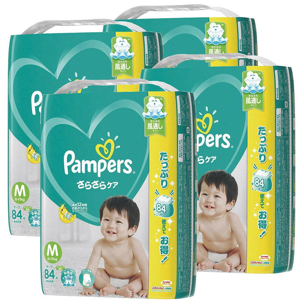 【16枚増量+送料無料】パンパース さらさらケア テープ Mサイズ 336枚(80枚+4 ×4) 紙おむつ箱入り【テープタイプ】【送料無料】