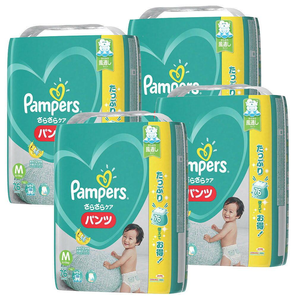 【8枚増量+送料無料】【パンツタイプ】パンパース さらさらケア パンツ Mサイズ 304枚(74枚+2 ×4)紙おむつ箱入り【送料無料】