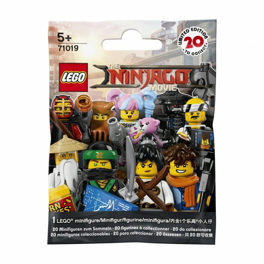 レゴ ミニフィギュア 71019 レゴニンジャゴー ザ・ムービー