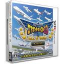 【3DSソフト】ぼくは航空管制官 エアポートヒーロー3D 成田 羽田 ALL STARS ダブルパック【オンライン限定】【送料無料】