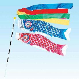 【鯉のぼり】ベビーザらス限定 ミニ 3点セット