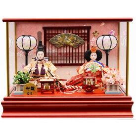 【雛人形】ベビーザらス限定 ケース親王飾り「光風桜 格子付ワインレッド」【送料無料】