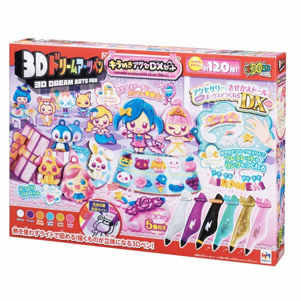 3Dドリームアーツペン キラめきアクセDXセット【送料無料】