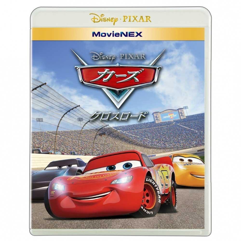 【オンライン限定価格】【ブルーレイ+DVD】カーズ/クロスロード MovieNEX