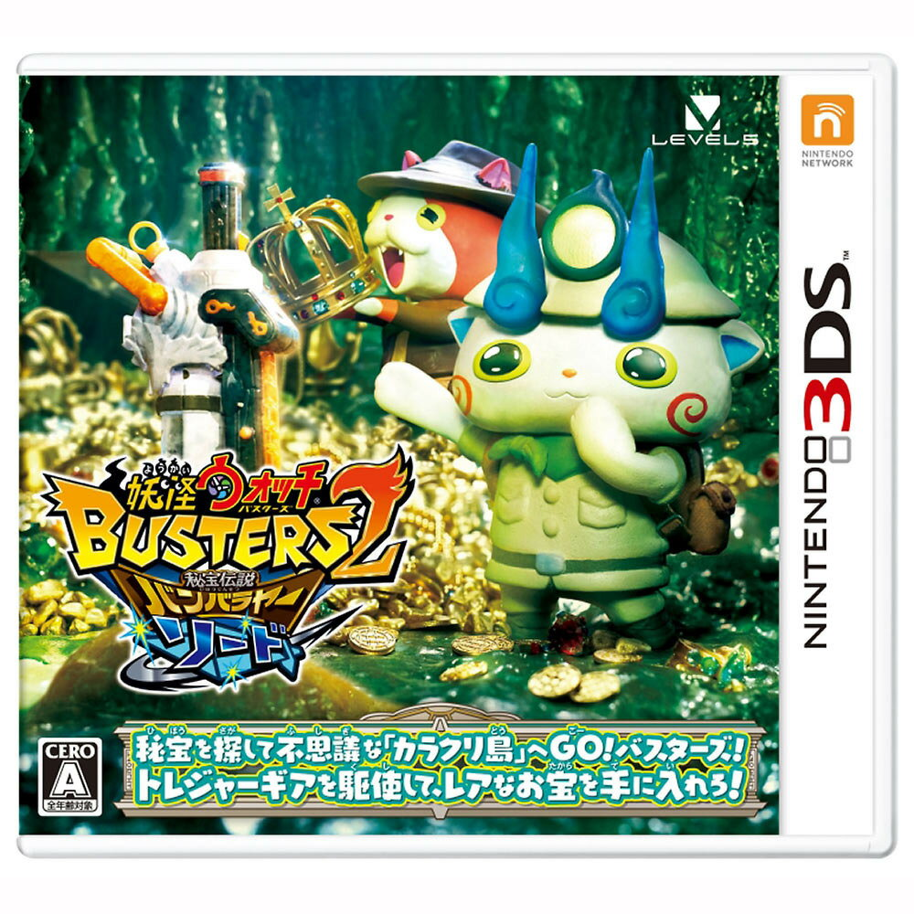 【3DSソフト】妖怪ウォッチバスターズ2 秘宝伝説バンバラヤー ソード