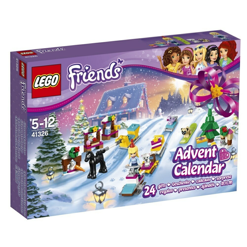 レゴ フレンズ 41326 アドベントカレンダー