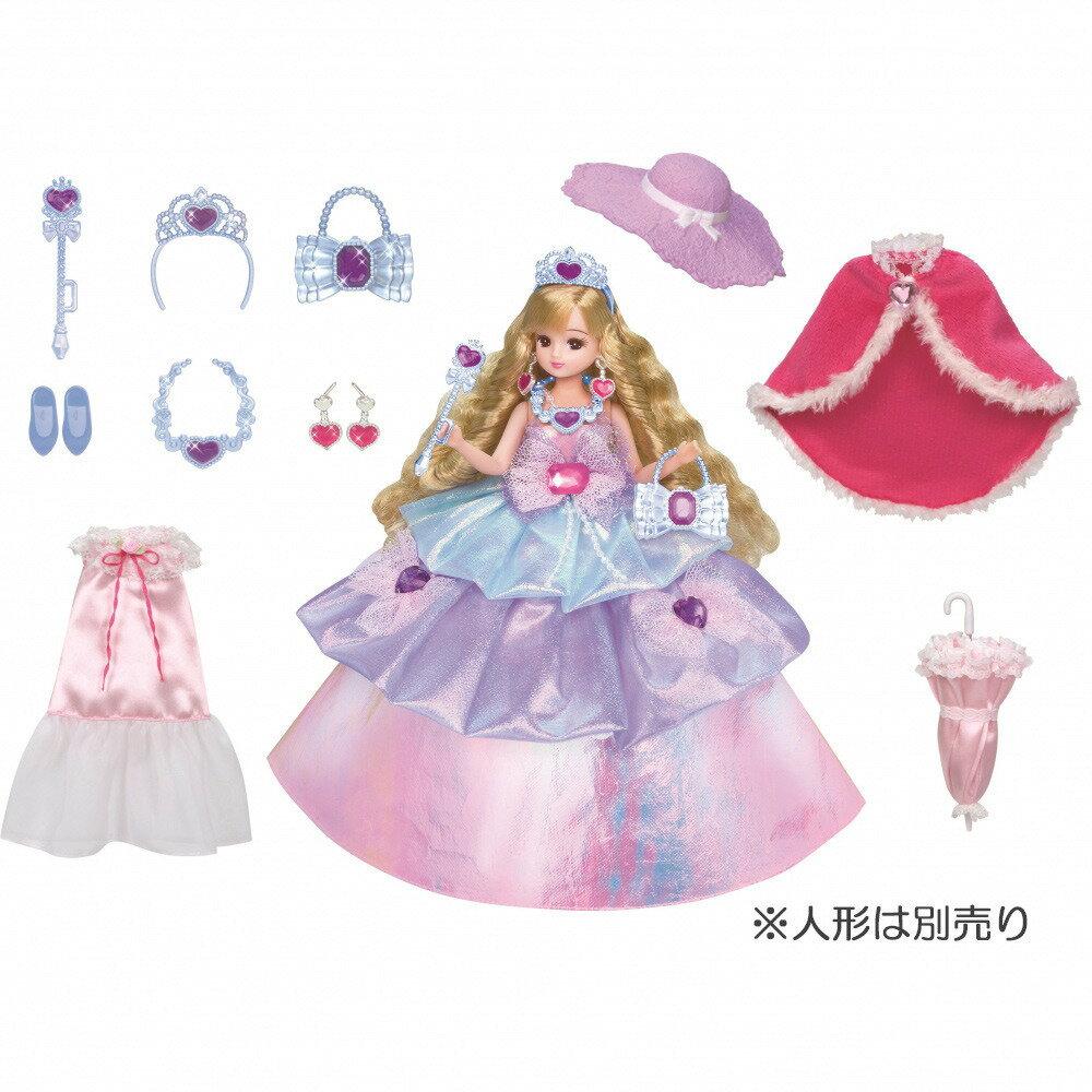 リカちゃんドレス ゆめみるお姫さま プリンセスドレスセット デラックス