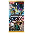 ポケモンカードゲーム サン&ムーン ハイクラスパック GXバトルブースト