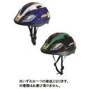 トイザらス限定 プラレール アジャスタブルヘルメット (47〜55cm)(E5)