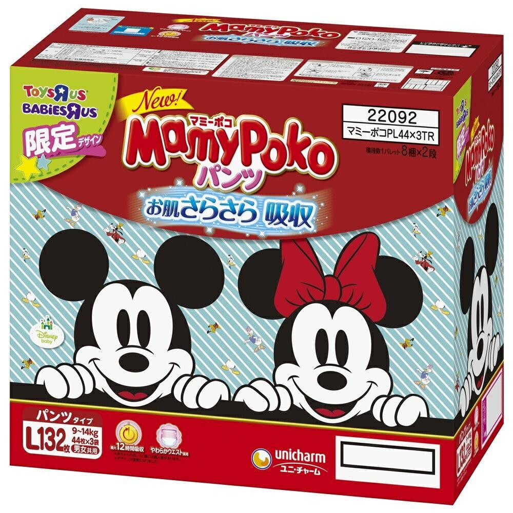 トイザらス限定 【パンツタイプ】 マミ−ポコ パンツ L(9〜14Kg) 132枚 (44枚×3袋)