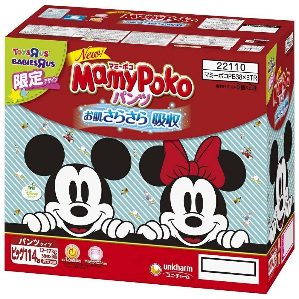 トイザらス限定【パンツタイプ】 マミ−ポコ パンツ ビッグ114枚 (38枚×3袋)