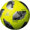 アディダス サッカーボール テルスター18 クラブエントリー 3号球(イエローxシルバー)【クリアランス】