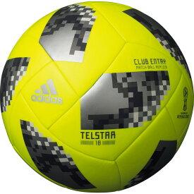 アディダス サッカーボール テルスター18 クラブエントリー 3号球(イエローxシルバー)