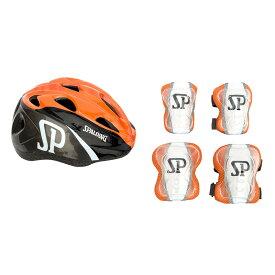 トイザらス限定 スポルディング キッズヘルメット&プロテクターSET (オレンジ)【クリアランス】