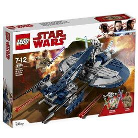 レゴ スター・ウォーズ 75199 グリーヴァス将軍のコンバット・スピーダー