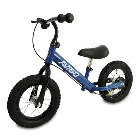 トイザらス AVIGO 12インチ エアタイヤトレーニングバイク(ブルー)