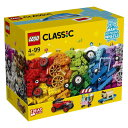 【オンライン限定価格】レゴ クラシック 10715 アイデアパーツ<タイヤセット>