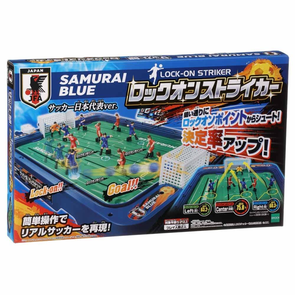 【オンライン限定価格】サッカー盤 ロックオンストライカー