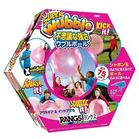 スーパーワブルボール ポンプ付き 75cm(ピンク)
