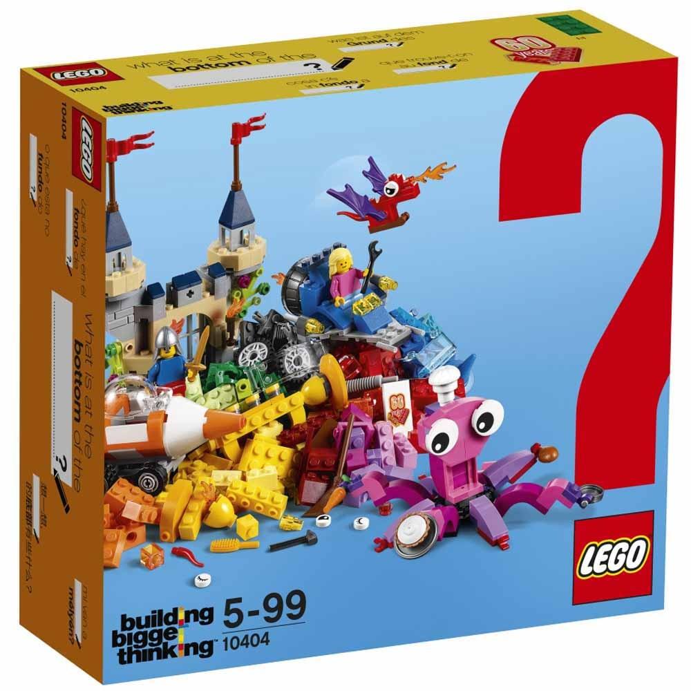 レゴ クラシック 10404 海の底には、なにがある?