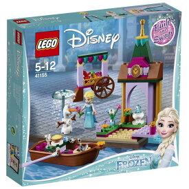 """レゴ ディズニープリンセス 41155 アナと雪の女王""""アレンデールの市場"""""""