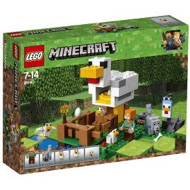 レゴ マインクラフト 21140 ニワトリ小屋