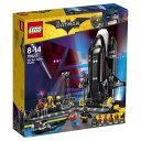 レゴ バットマン 70923 バット・スペースシャトル【送料無料】