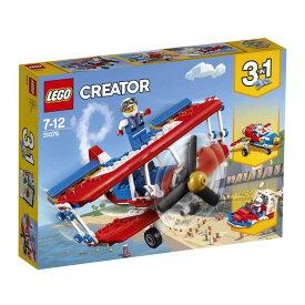 レゴ クリエイター 31076 スタント飛行機