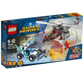 レゴ スーパーヒーローズ 76098 インフューザーの奪還