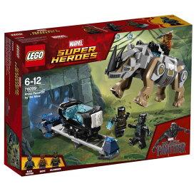レゴスーパーヒーローズ 76099 鉱山で対決