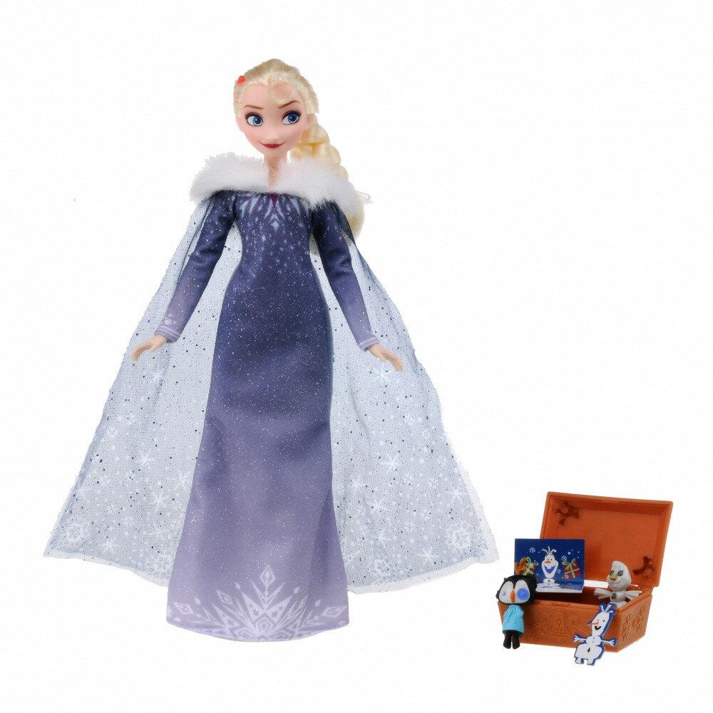 アナと雪の女王 家族の思い出 ロイヤルフレンズ エルサ