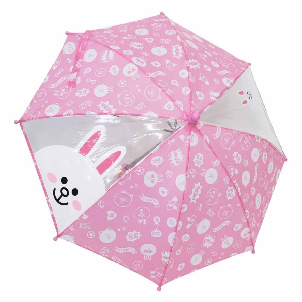 コニー 傘 (ピンク×40cm)