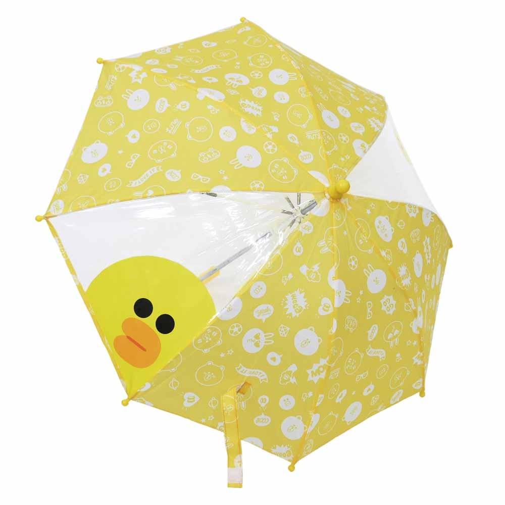 サリー 傘 (イエロー×40cm)