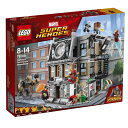 【オンライン限定価格】レゴ スーパーヒーローズ 76108 ドクター・ストレンジの神聖な館での戦い【送料無料】