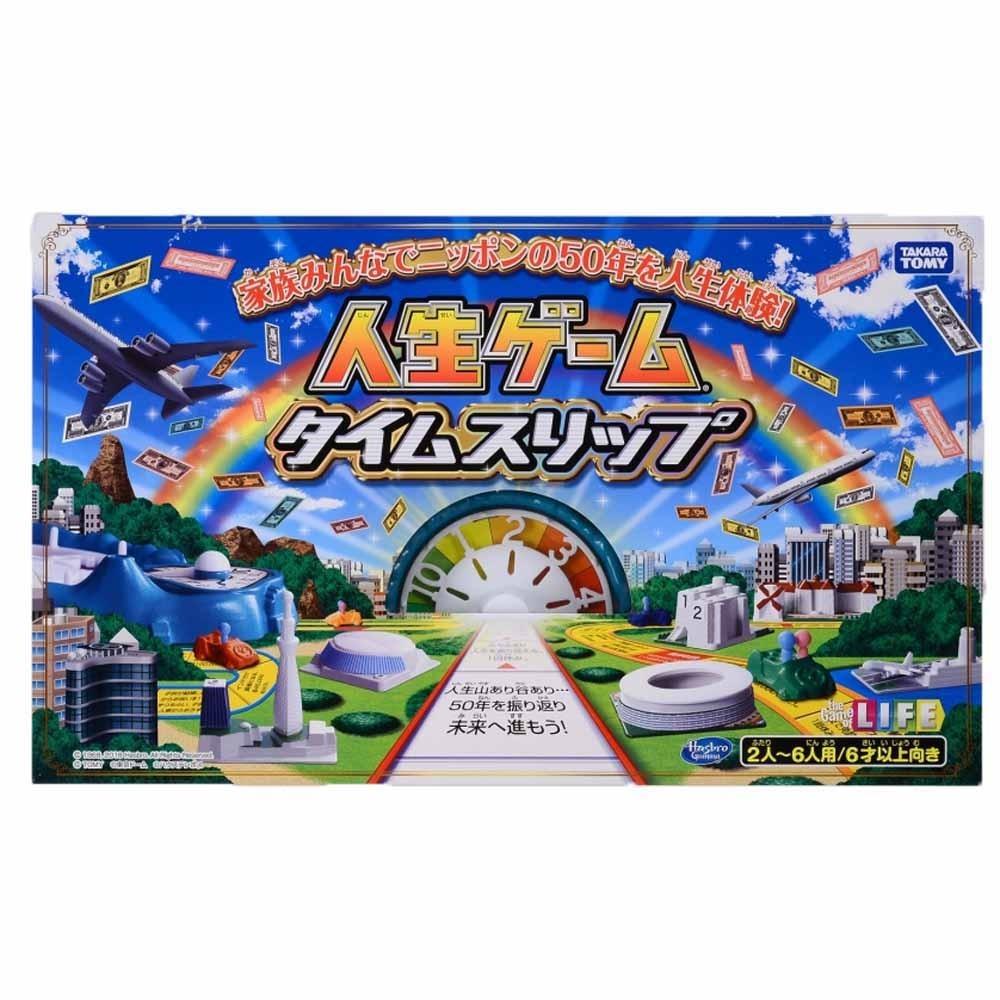 【オンライン限定価格】人生ゲーム タイムスリップ