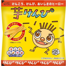 芋けんぴ 4連【お菓子】