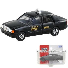 トミカ No.051 トヨタ クラウン コンフォートタクシー(BP)