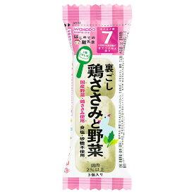 和光堂 はじめての離乳食 裏ごし鶏ささみと野菜 【7ヶ月〜】