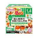 和光堂 BIG栄養マルシェ 鮭と根菜の五目ごはん弁当