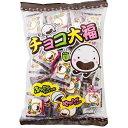 チョコ大福マシュマロ 32個【お菓子】