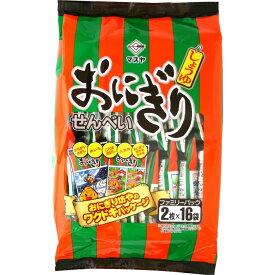 おにぎりせんべい ファミリーパック 2枚×16袋【お菓子】