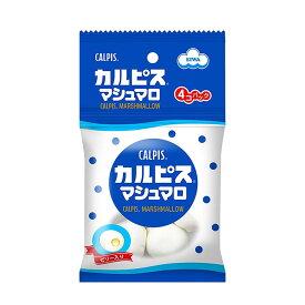 カルピスマシュマロ 4連【お菓子】