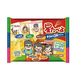 星たべよvキラキラアソート 115g【お菓子】