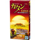 【オンライン限定価格】カタン スタンダード 5-6人用拡張版