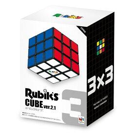 【オンライン限定価格】ルービックキューブ 3×3 Ver.2.1