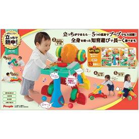 全身の知育パーフェクト2【送料無料】