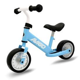 トイザらス AVIGO 16cm 安定感バツグン!トレーニングバイク(ライトブルー)
